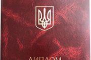 Колектив АО «МИКОЛАЄНКО ТА ПАРТНЕРИ» щиро вітає старшого партнера Юрія Миколаєнка